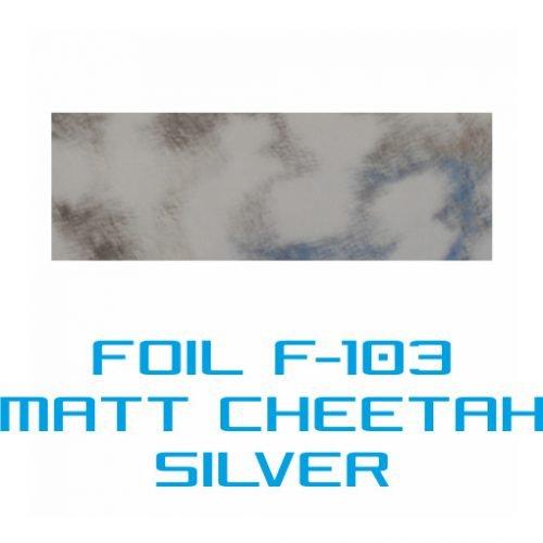Lámina Foil F-103 MATT CHEETAH SILVER - Vinilos y Serigrafía