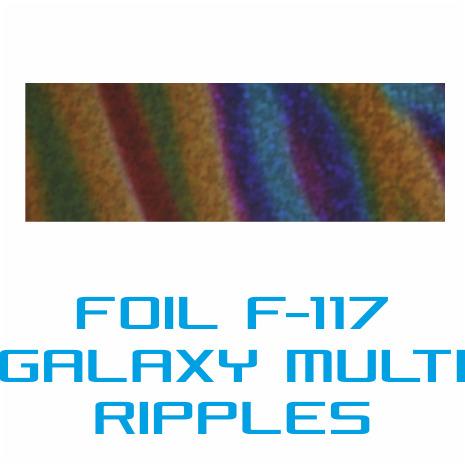Lámina Foil F-117 GALAXY MULTI RIPPLES - Vinilos y Serigrafía