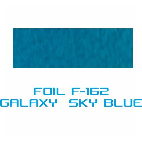Lámina Foil F-162 GALAXY SKY BLUE - Vinilos y Serigrafía