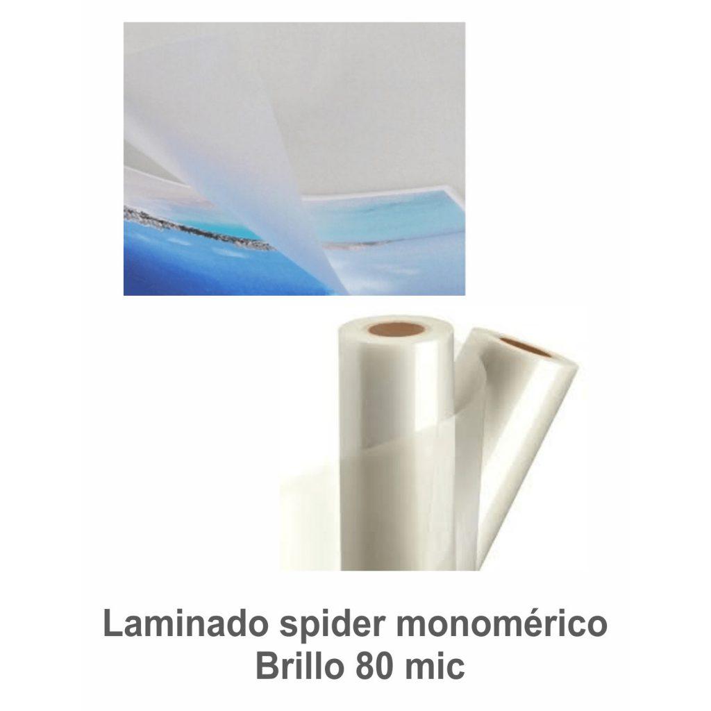 Laminado Spider Brillo (P) 80 mic. (Ancho 1.52 m)