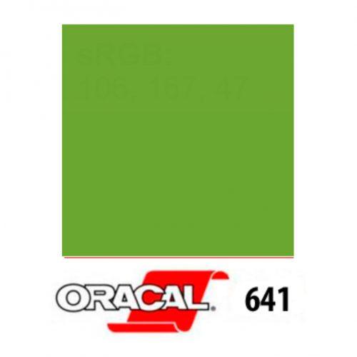 063 Verde Lima 641 - Ancho 126 cm - Vinilos y Serigrafía